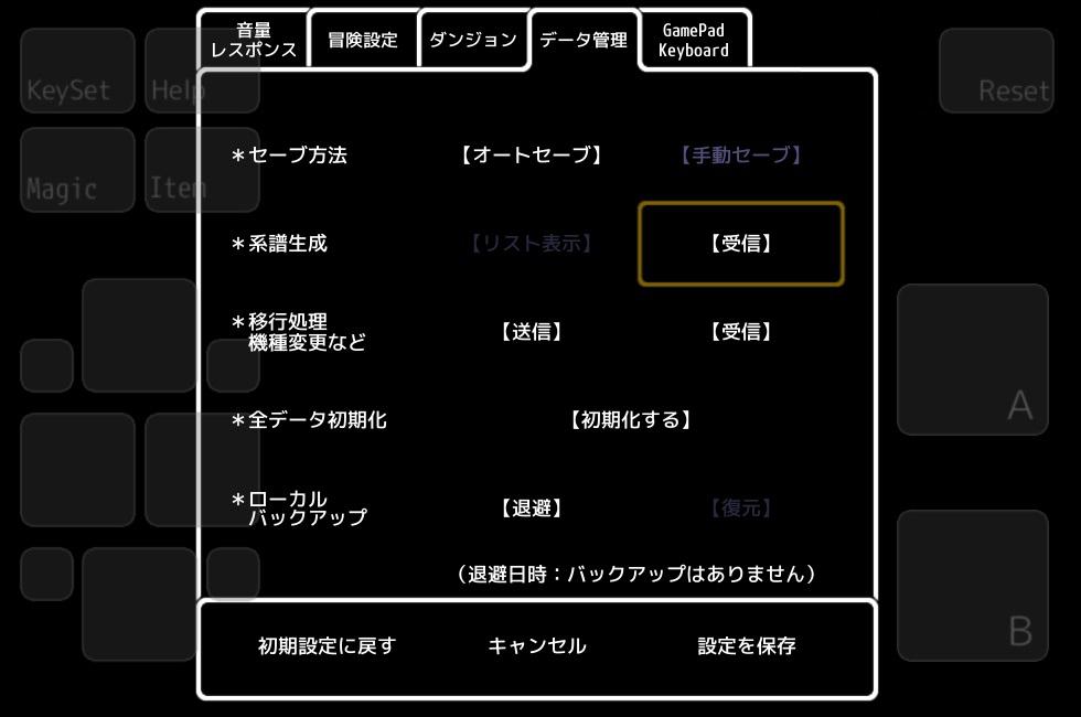 Keifu002_1.jpg