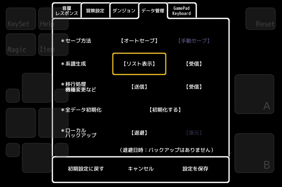 Keifu002_3.jpg