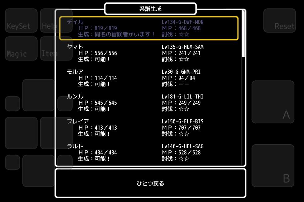 Keifu002_4.jpg