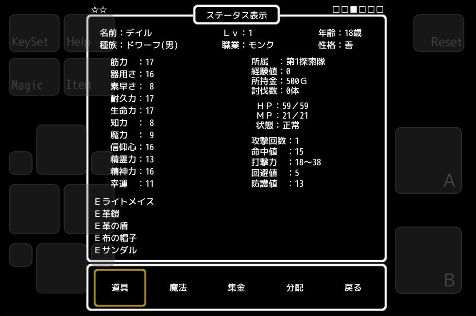 Keifu002_5.jpg