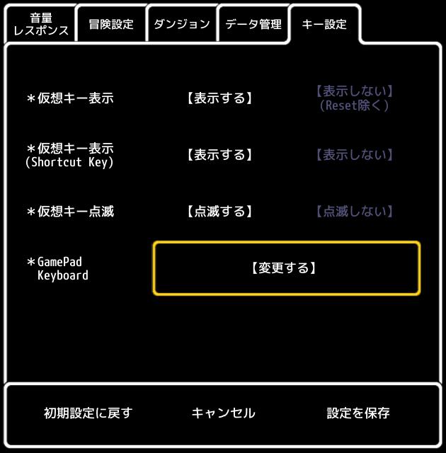 gamepad02.png