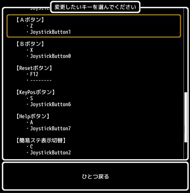gamepad03.png