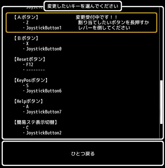 gamepad04.png