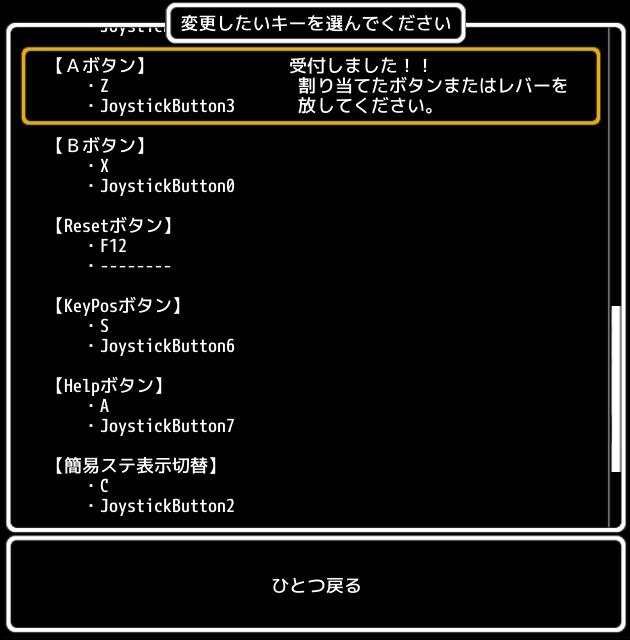 gamepad05.png